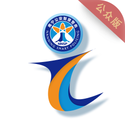 南宁i微警公众版app下载_南宁i微警公众版手机软件app下载