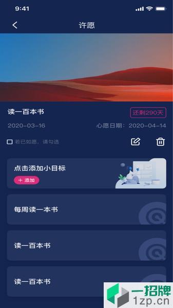 泡芙短视频app下载_泡芙短视频手机软件app下载