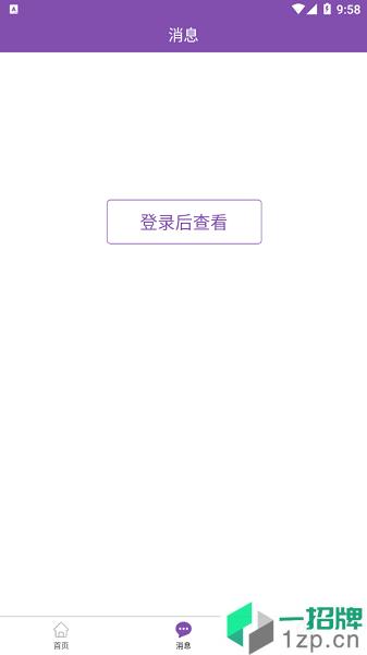南京明基医院app下载_南京明基医院手机软件app下载