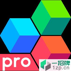 OfficeSuitepro破解版app下载_OfficeSuitepro破解版手机软件app下载
