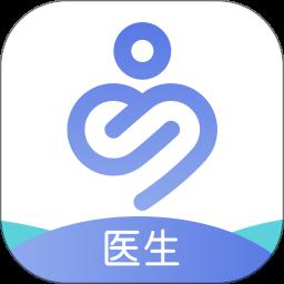 唯医骨科医生版v5.0.1安卓版