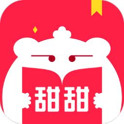 甜甜文学app下载_甜甜文学手机软件app下载