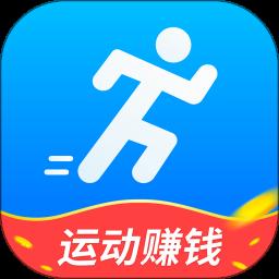 赚步软件走路赚钱app下载_赚步软件走路赚钱手机软件app下载