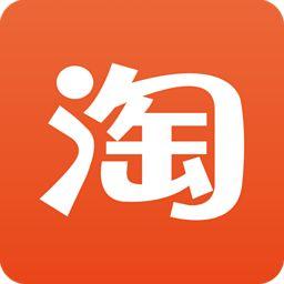 淘宝老年版app下载_淘宝老年版手机软件app下载