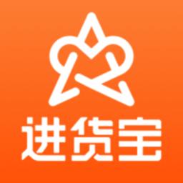 新艾科进货宝app下载_新艾科进货宝手机软件app下载