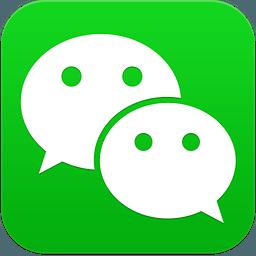 一键微霸软件(免授权码)app下载_一键微霸软件(免授权码)手机软件app下载