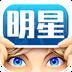 明星脸相机app下载_明星脸相机手机软件app下载