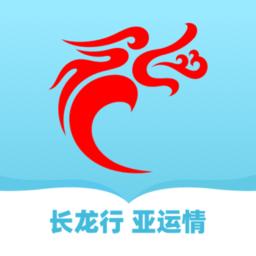 长龙航空最新版app下载_长龙航空最新版手机软件app下载