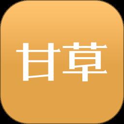 甘草医生v3.5.6安卓版