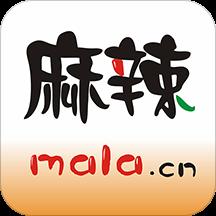 麻辣社区手机版v3.1.4安卓版