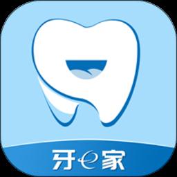 牙e家app下载_牙e家手机软件app下载