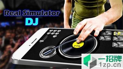 DJ大咖app下载_DJ大咖手机软件app下载