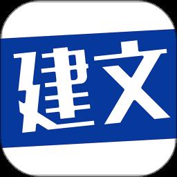建文PMapp下载_建文PM手机软件app下载