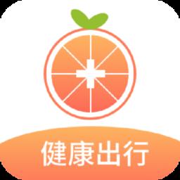健康行appapp下载_健康行app手机软件app下载