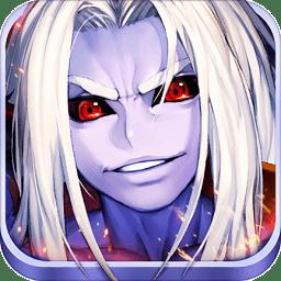 剑魂之刃正版v5.4.4安卓版