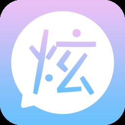 微信炫字体v4.3.7安卓版