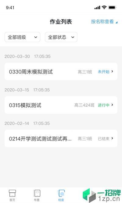 西柚英语教师端app下载_西柚英语教师端手机软件app下载