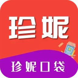 珍妮口袋app下载_珍妮口袋手机软件app下载