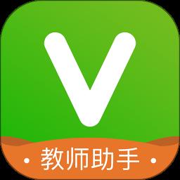 维词教师助手(检查作业)app下载_维词教师助手(检查作业)手机软件app下载