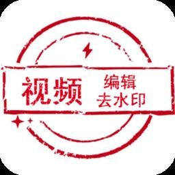 短视频去水印助手版app下载_短视频去水印助手版手机软件app下载