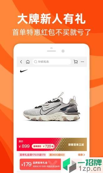淘宝老年版app