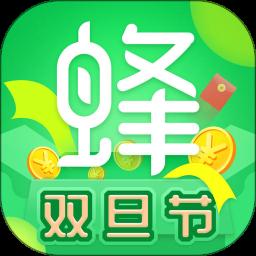 蜂狂购网上商城app下载_蜂狂购网上商城手机软件app下载