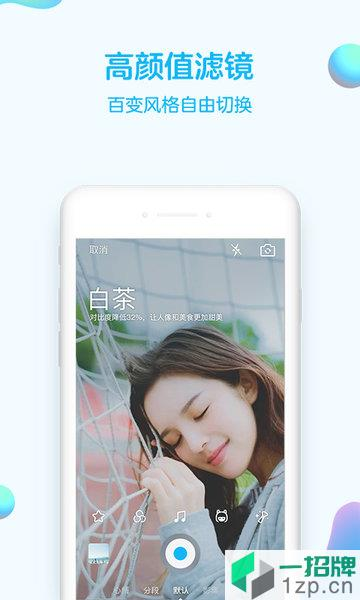 qq谷歌精简版app下载_qq谷歌精简版手机软件app下载