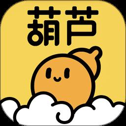 葫芦appapp下载_葫芦app手机软件app下载