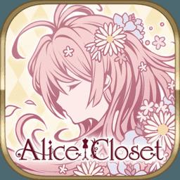 爱丽丝的衣橱日服最新版下载_爱丽丝的衣橱日服最新版手机游戏下载