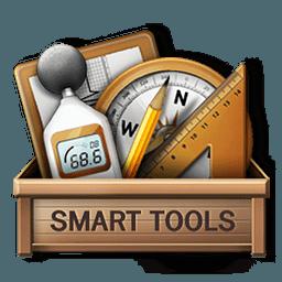 智能工具箱pro破解版(SmartTools)app下载_智能工具箱pro破解版(SmartTools)手机软件app下载
