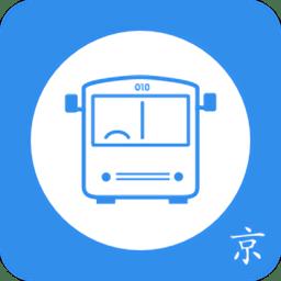 北京实时公交appv2.2.2安卓最新版