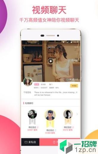 暖聊app下载_暖聊手机软件app下载
