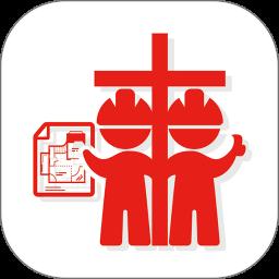 易施工app下载_易施工手机软件app下载