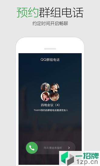 手机qqgoogleplay版app下载_手机qqgoogleplay版手机软件app下载