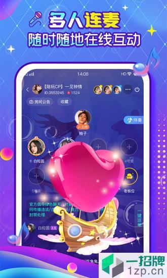 团团电竞陪玩app下载_团团电竞陪玩手机软件app下载