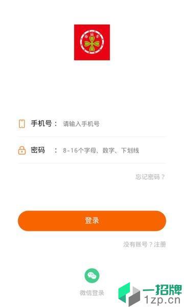 幸运车版app下载_幸运车版手机软件app下载