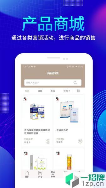 清果医生appapp下载_清果医生app手机软件app下载