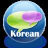 韩语口语天天练app下载_韩语口语天天练手机软件app下载