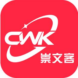 崇文客app下载_崇文客手机软件app下载