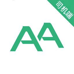 aa出行司机端appv4.50.0.0003安卓版