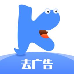 快启动手机版app下载_快启动手机版手机软件app下载