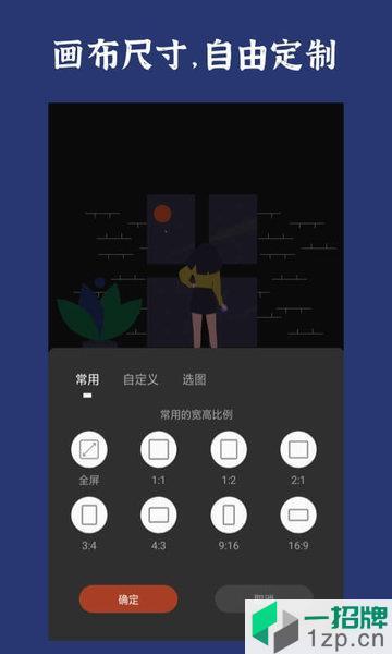 封面制作手机软件app下载_封面制作手机软件手机软件app下载