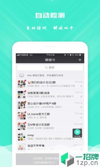 清理优化appapp下载_清理优化app手机软件app下载