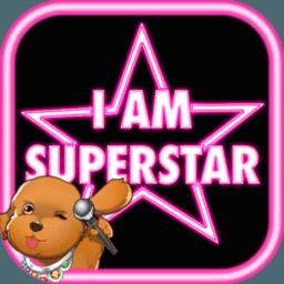 我是大明星游戏v0.2安卓版