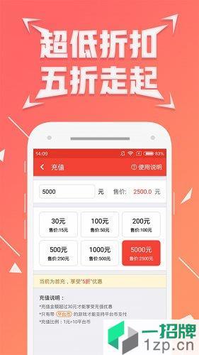七木游戏app下载
