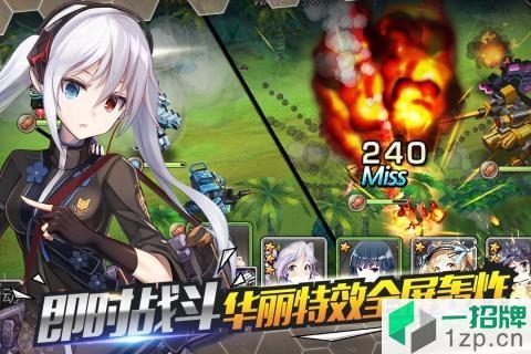 天使之吻果盘游戏下载_天使之吻果盘游戏手机游戏下载