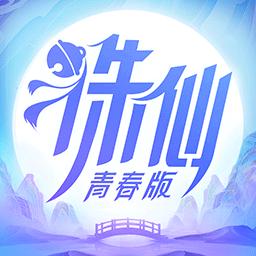 the9诛仙完整版v1.929.0安卓版