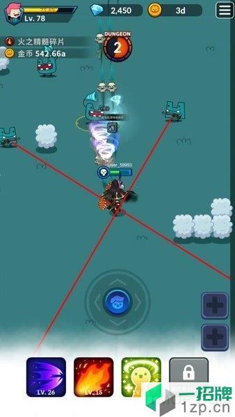 弓箭手的冒险中文版下载_弓箭手的冒险中文版手机游戏下载
