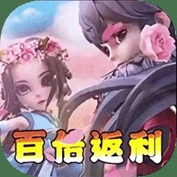 少年群侠传(送千元充值)下载_少年群侠传(送千元充值)手机游戏下载