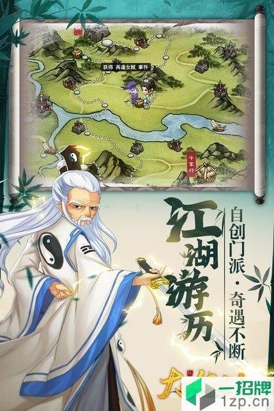 大明侠客令7k7k游戏下载_大明侠客令7k7k游戏手机游戏下载